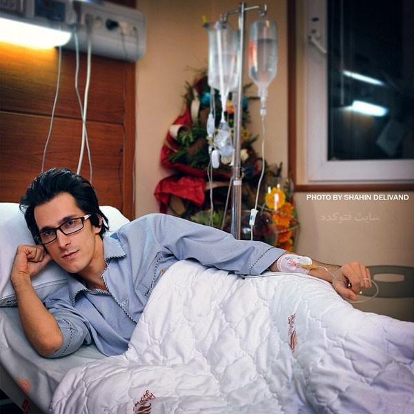 عکس های مرتضی پاشایی در بیمارستان