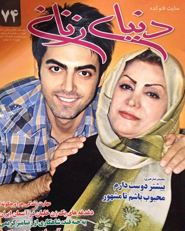 عکس محمدرضا رهبری و مادرش + زندگینامه و بیوگرافی