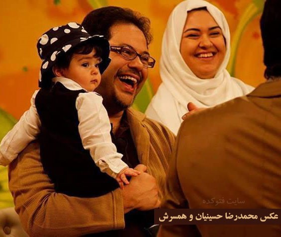 همسر محمدرضا حسینیان و دخترش باران + بیوگرافی