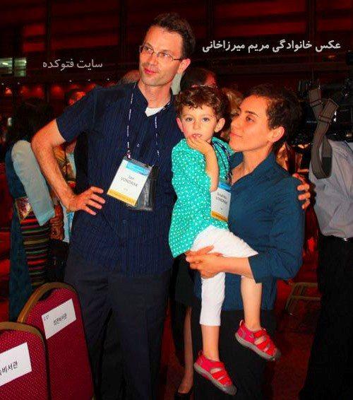 عکس مریم میرزاخانی و همسر جان وندراک + دخترش آناهیتا با بیوگرافی کامل