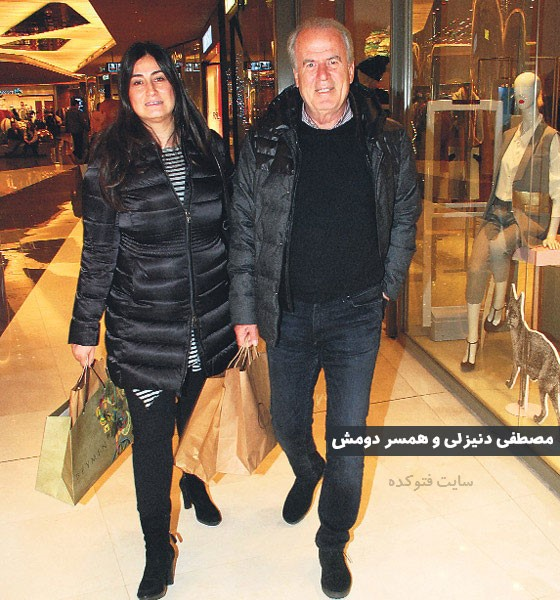 مصطفی دنیزلی و همسرش + ماجرای طلاق و جدایی