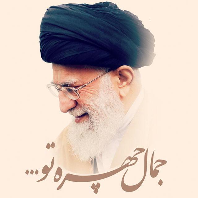 عکس امام خامنه برای پروفایل
