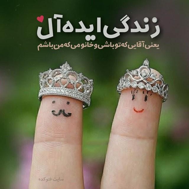جملات عاشقانه برای ولنتاین با عکس