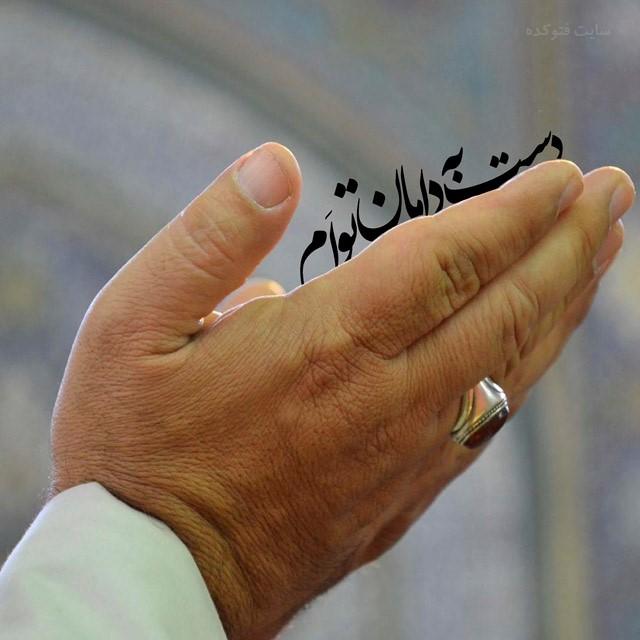 عکس نوشته های مذهبی قنوت برای خدا