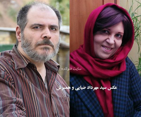 همسر سید مهرداد ضیایی خانم ژیلا تقی زاده