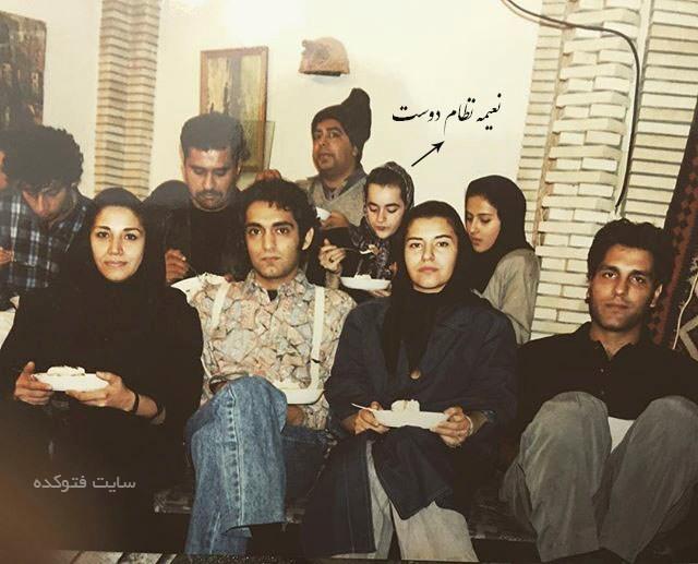 عکس قدیمی نعیمه نظام دوست و بازیگران مهران مدیری، رضا شفیعی جم و ارژنگ امیرفضلی