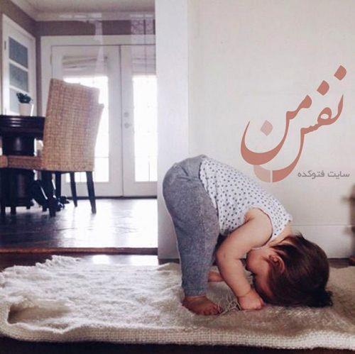 عکس نوشته برای نوزاد و کودک