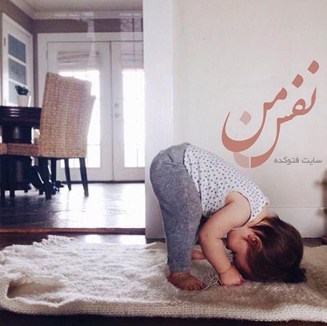 عکس نوشته برای نوزاد و کودک با متن عاشقانه و زیبا