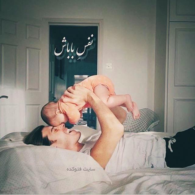 عکس نوشته بچه و نوزاد با متن زیبا و عاشقانه