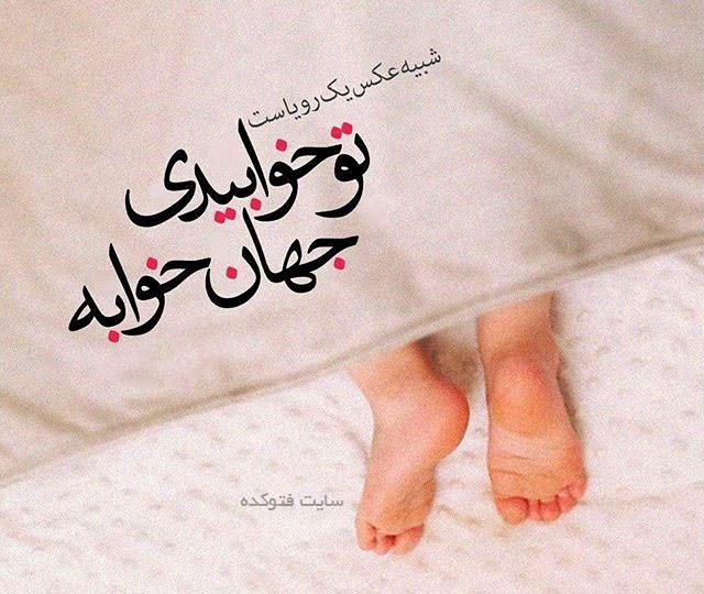 عکس نوشته برای فرزند عاشقانه + متن های زیبا