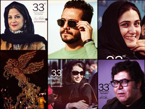 اسامی نامزدهای جشنواره فیلم فجر 93,نامزد های بخش های سودای فیلم فجر 93,نامزدهای منتخب جشنواره فیلم فجر 93,اسامی نامزدهای سودای جشنواره فیلم فجر 93,فیلم فجر