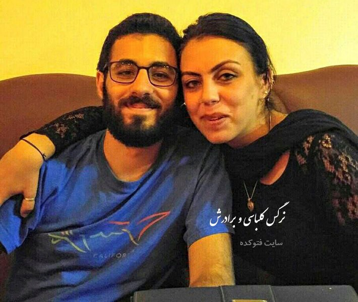نرگس کلباسی و برادرش + بیوگرافی کامل