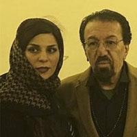 ناصر چشم آذر و همسرش + همکاری با گوگوش