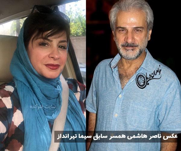 ناصر هاشمی و سیما تیرانداز + علت طلاق با بیوگرافی