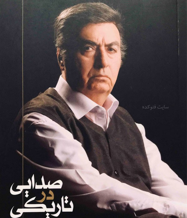 عکس و بیوگرافی ناصر طهماسب و همسرش