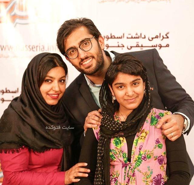 وید عبداللهی در کنار نازنین خواهر و نینا خواهر ناتنی اش