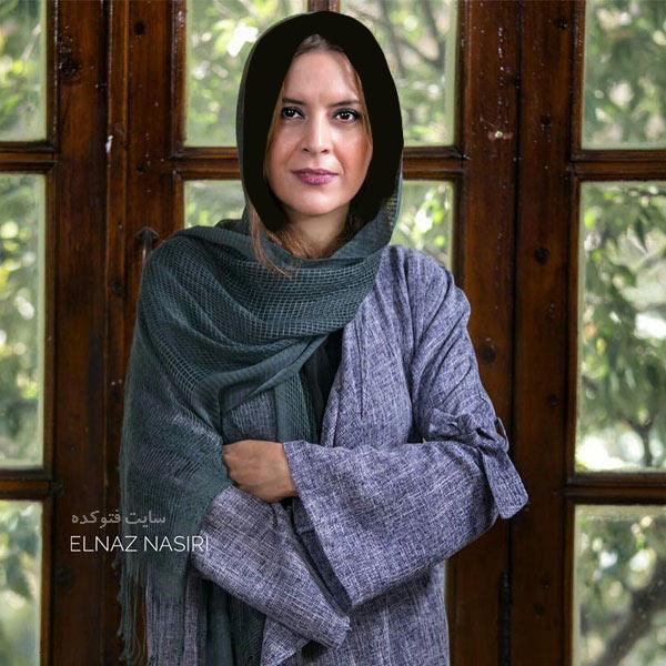 Nazanin Farahani