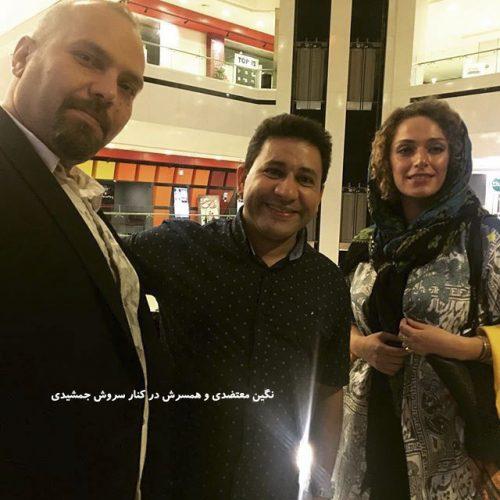 عکس نگین معتضدی و همسرش در کنار سروش جمشیدی + بیوگرافی