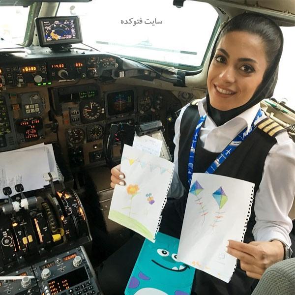عکس و بیوگرافی نشاط جهانداری خلبان هواپیمای مسافربری