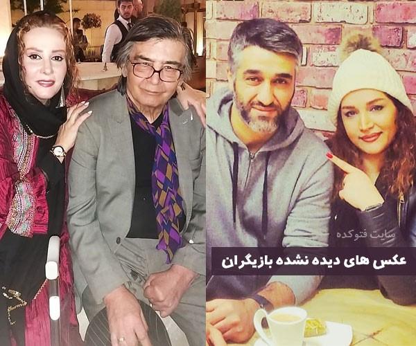 جیدترین عکس لو رفته بازیگران ایرانی + بیوگرافی کامل