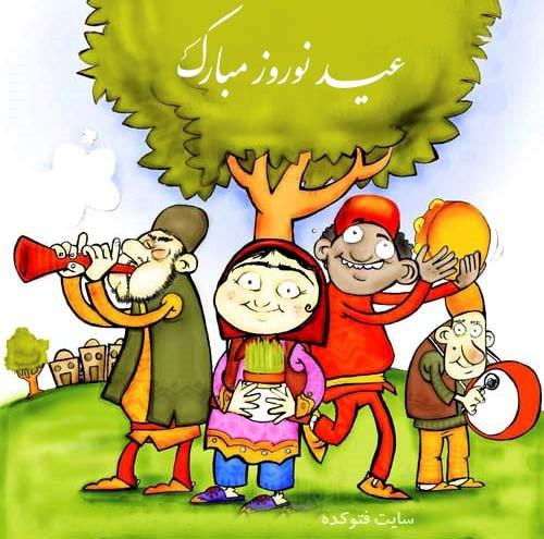 عکس عید نوروز مبارک با پیامک نوروزی