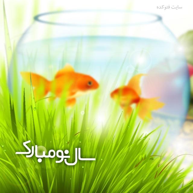 عکس نوروز مبارک با متن