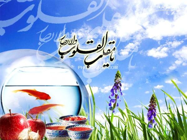 newroz-irani-photokade (16)
