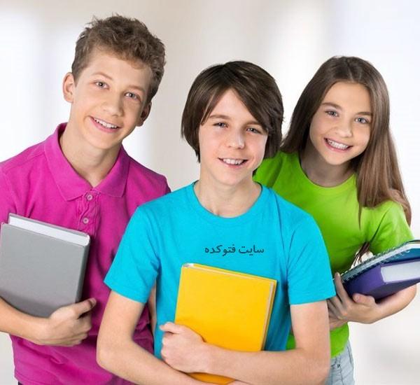 نیازهای اساسی دوره نوجوانی