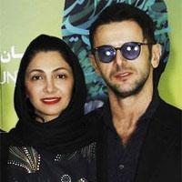 امین حیایی و همسرش با بیوگرافی