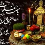 عکس تبریک سال نو93 با پیامک عید