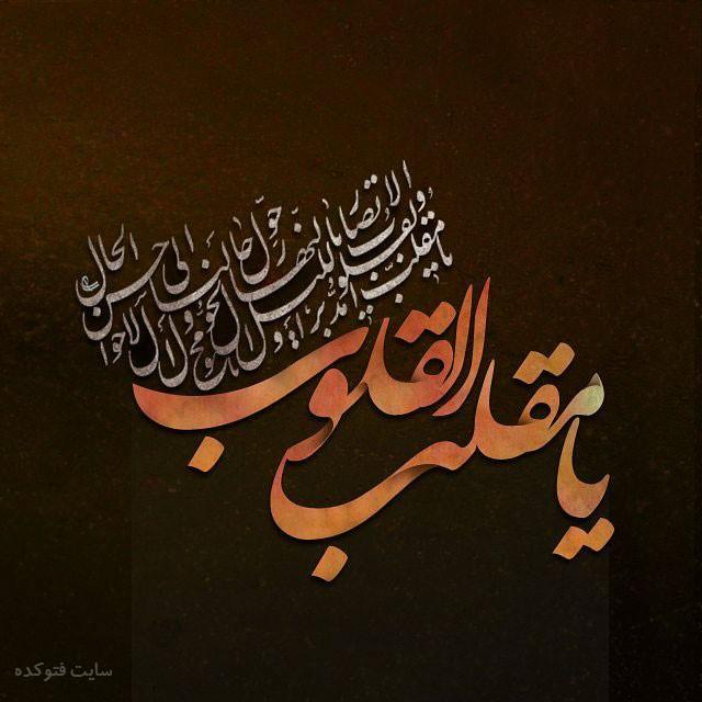 عکس نوشته عید نوروز 98