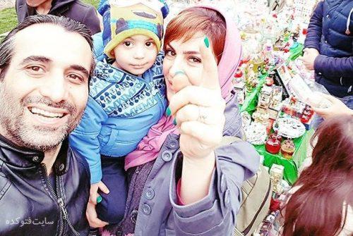 عکس ماه چهره خلیلی و همسر و پسرش در عید نوروز 96