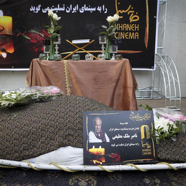 عکس های مراسم تشییع ناصر ملک مطیعی + حاشیه ها
