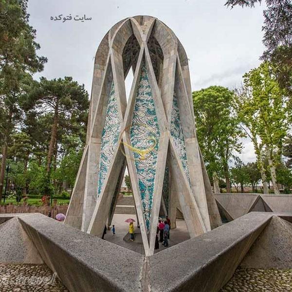 Omar Khayyam آرمگاه