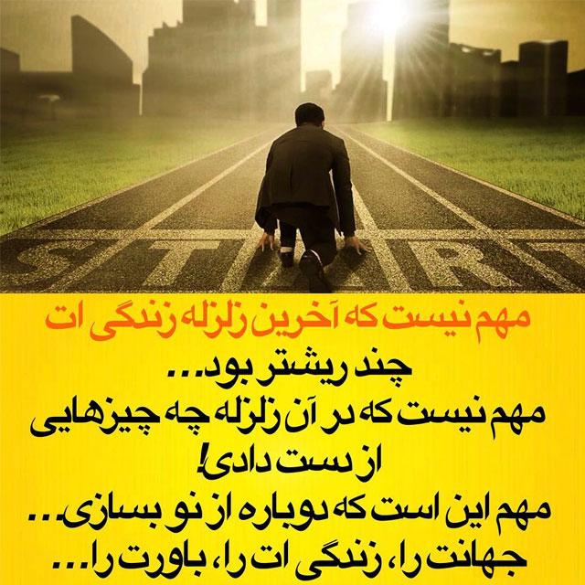 جملات امید به زندگی