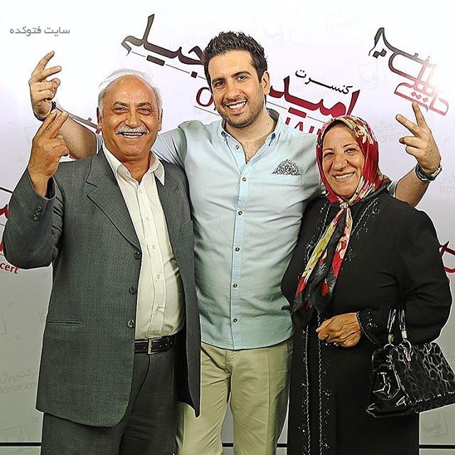 عکس پدر و مادر امید حاجیلی + بیوگرافی