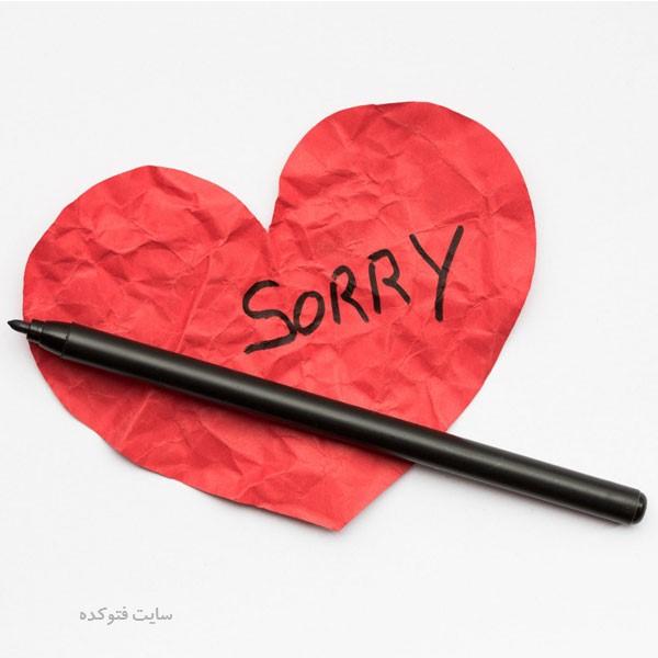 نحوه عذرخواهی از همسر و مردان و دختر چگونه است