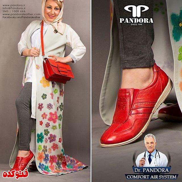 پاندورا بیزینس جدید بهنوش بختیاری,شغل دوم بهنوش بختیاری,شرکت بهنوش بختیاری,برند کیف و کشف و مدل لباس بهنوش بختیاری بنام پاندورا,عکس مدلیتگ بهنوش بختیاری,مدل