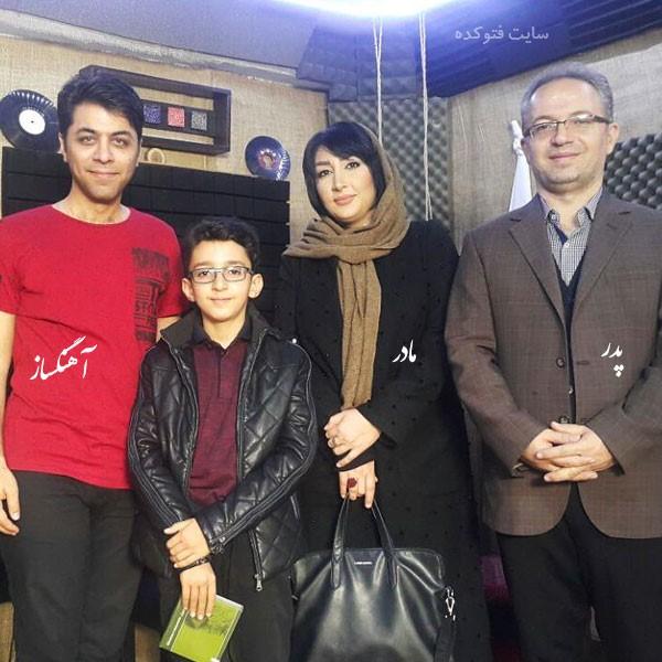 عکس های پارسا خائف در کنار پدر و مادرش