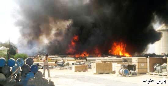 عکس های آتش سوزی پارس جنوبی,آتش سوزی مهیب در پارس جنوبی 1394,آتش سوزی فاز های 16 17 18 و 19 پارس جنوبی,عکسهای پارس جنوبی در آتش سوزی گسترده