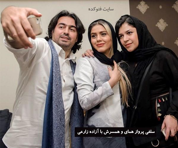 عکس پرواز همای و همسرش + زندگی شخصی و خانوادگی
