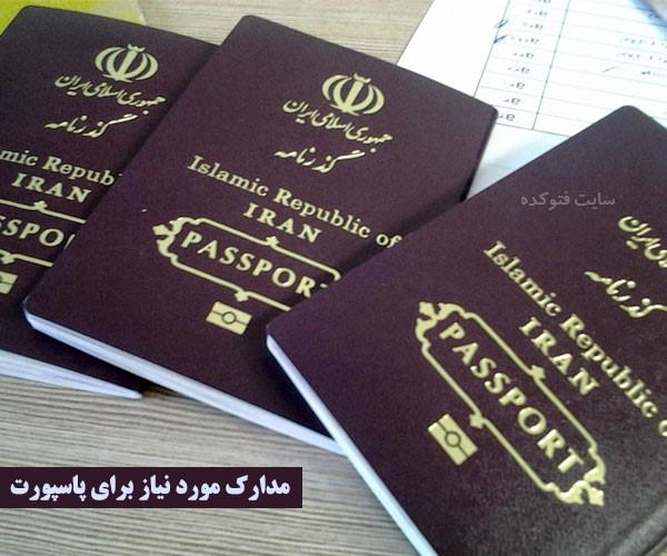 مراحل تمدید پاسپورت در ایران چگونه است
