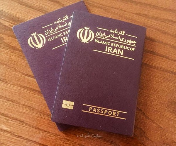 هزینه پاسپورت در سال 98 + مراحل گرفتن گذرنامه