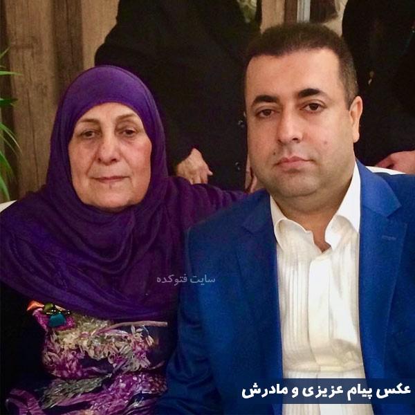 پیام عزیزی خواننده و مادرش + بیوگرافی