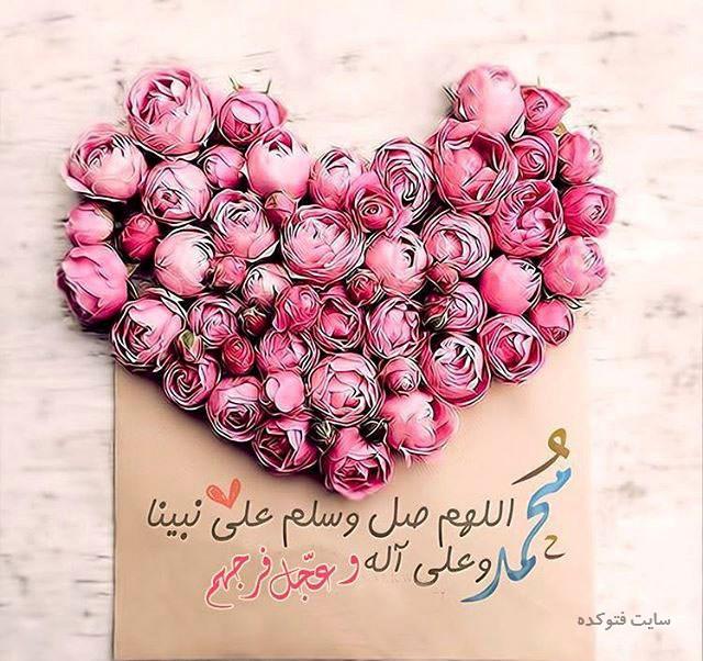 عکس پروفایل تولد حضرت محمد ص با متن های تبریک