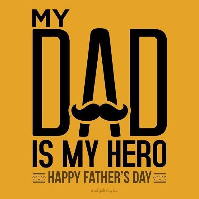 عکس تبریک روز پدر برای پروفایل