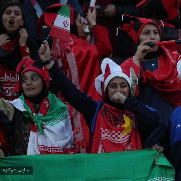 تماشگران پرسپولیس و کاشیما در آزادی