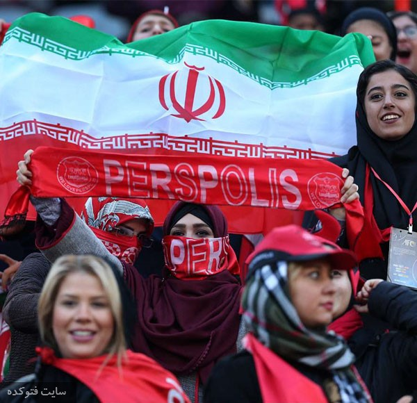 عکس زنان تماشگر بازی پرسپولیس و کاشیما