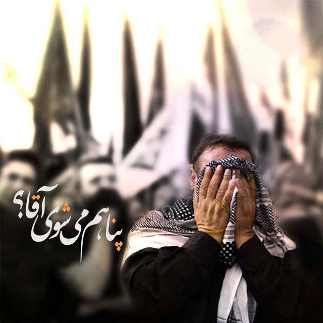 متن اربعین با عکس