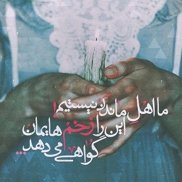 عکس نوشته عاشقانه مفهومی